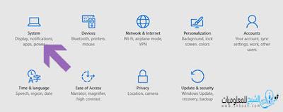 طريقة لتغيير المتصفح الرئيسى لويندوز 10 لمتصفح جوجل كروم أو فايرفوكس