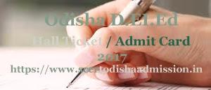 Odisha DEIEd Admit card 2017 | Odisha DEIEd Hall ticket 2017 | Odisha DEIEd 2017 Admit card / Hall ticket