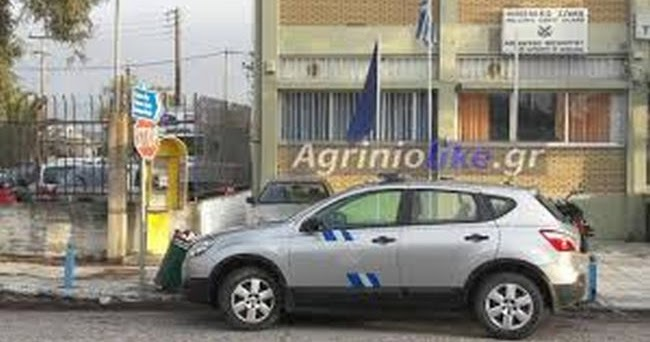 Αποτέλεσμα εικόνας για agriniolike λιμεναρχείο