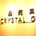 세계 최대 의류 메이커 크리스탈그룹 공장 더 늘린다