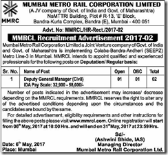 Mumbai Metro Rail Recruitment 2017 mmrcl.com Apply Online Form