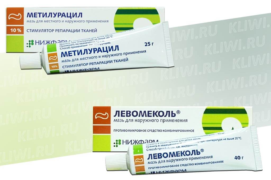 Метилурацил и Левомеколь
