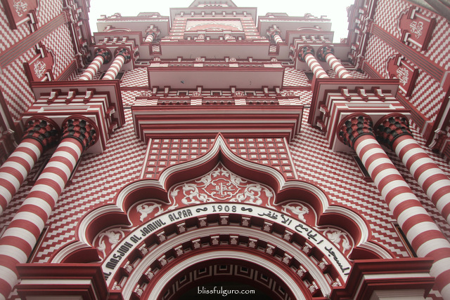 Colombo Sri Lanka Red Mosque