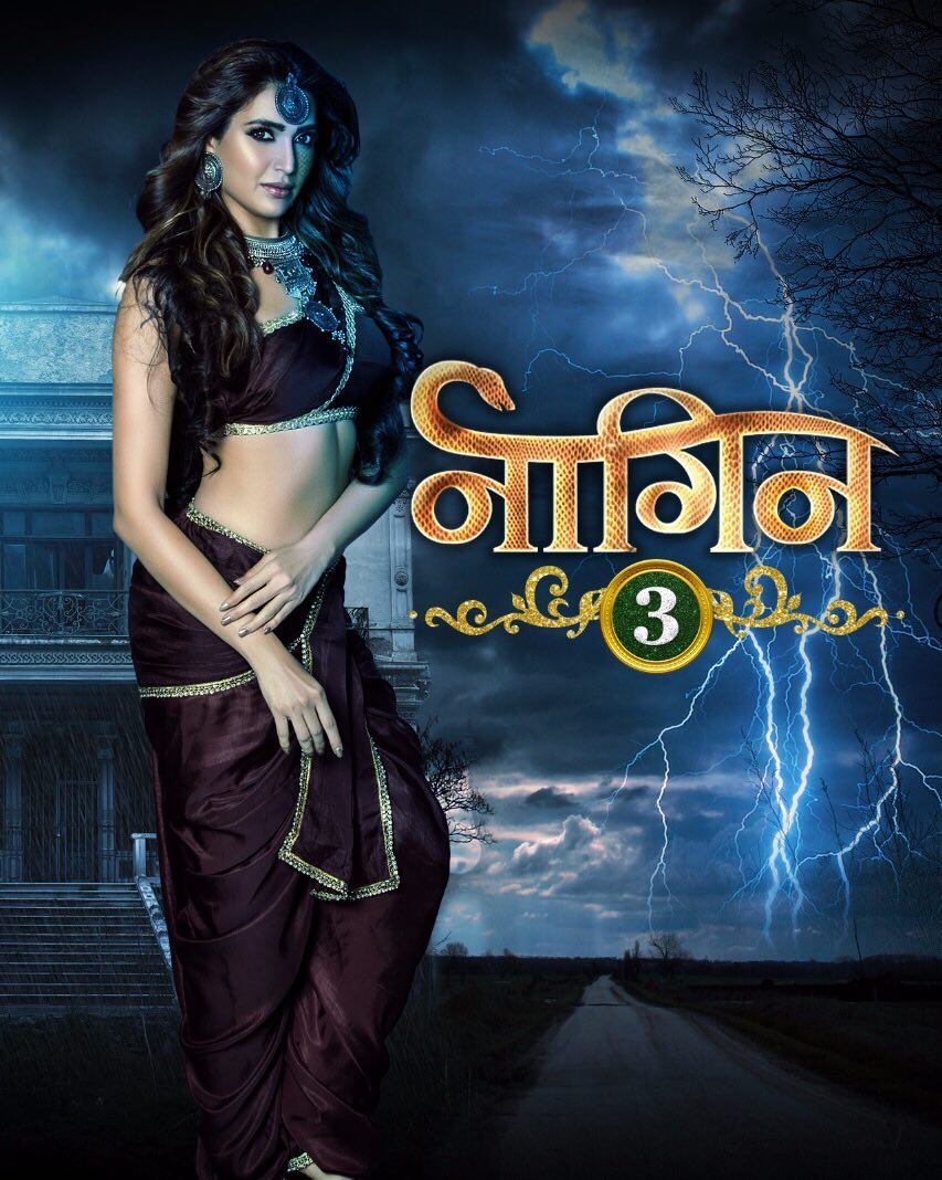 nagin 3 natak, nagin 3 star cast, serial, naagin 3 cast, nagin 3 heroine, nagin 3 actress, nagin 3 colors, nagin 3 in hindi, agin 3 actors name, nagin 3 image, nagin 3 tv show, Ekta Kapoor, entren, entertainment,