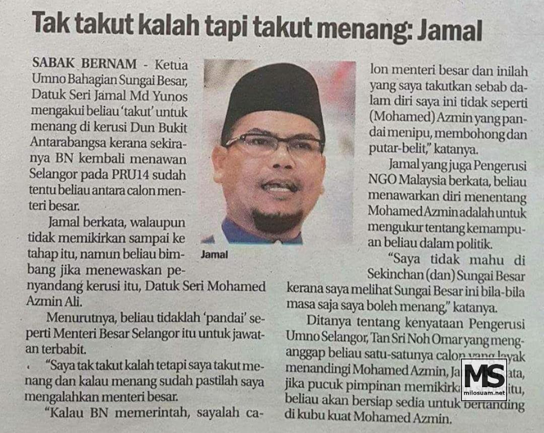 Jamal nak jadi MB