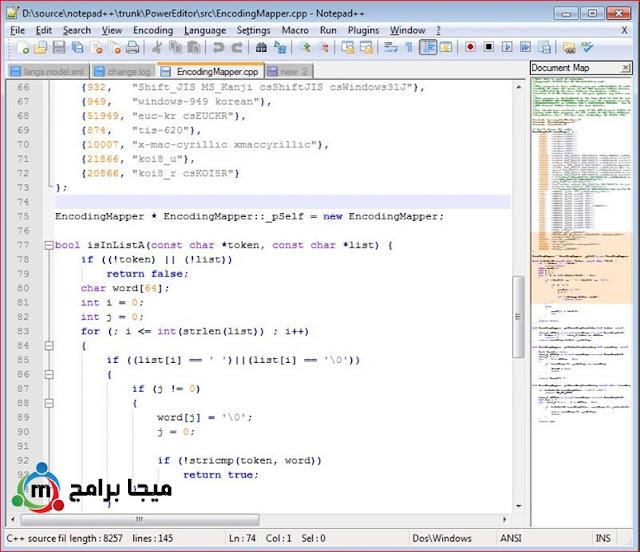 تحميل برنامج notepad للكمبيوتر
