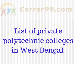 List of Private Polytechnic College in West Bengal
