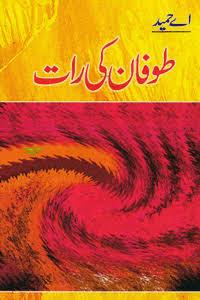 Taufan Ki Raat –  A. Hameed – Urdu Novels