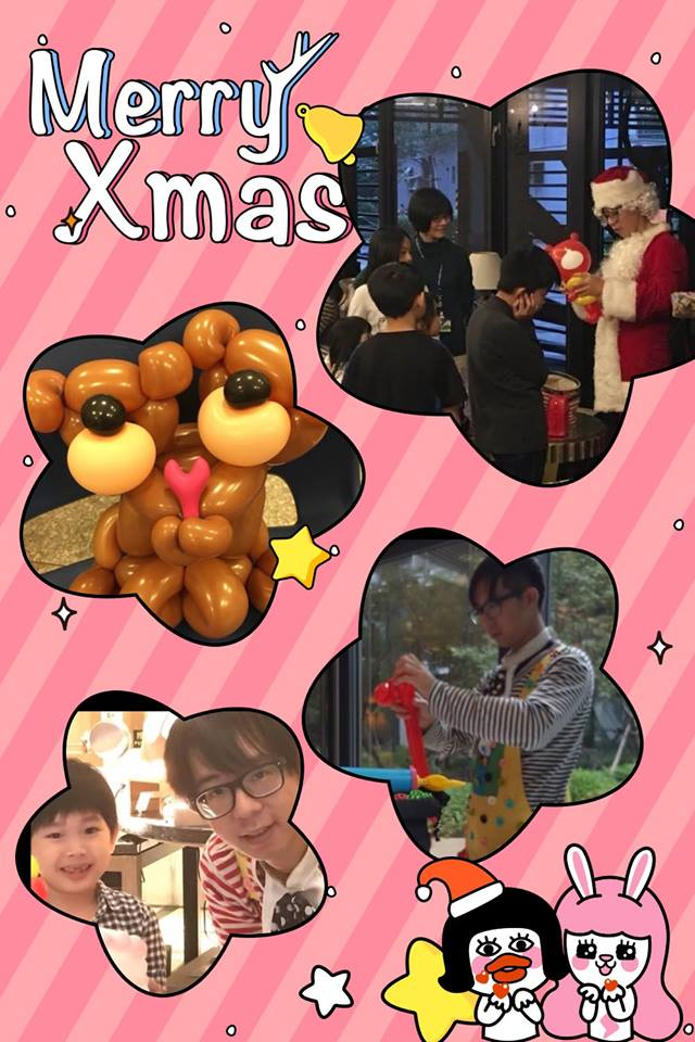 聖誕節氣球發送活動