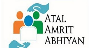 Atal Amrit Abhiyan Society, Assam reqruitment 2019- Medical officer
