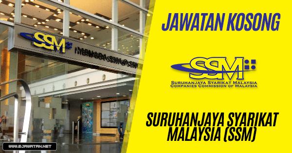 jawatan kosong Suruhanjaya Syarikat Malaysia (SSM) 2018