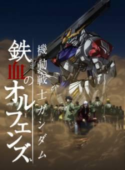 Kidou Senshi Gundam: Tekketsu no Orphans S2 22 Subtitle Indonesia