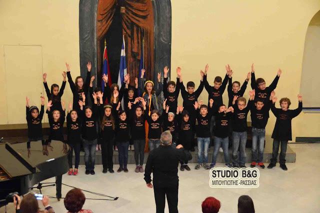 """Πρόσκληση συμμετοχής στη χορωδία νέων παιδιών Ναυπλίου """"TAMPERAMENTO"""""""