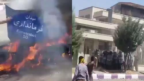 The latest news about anti regime protests in Iran