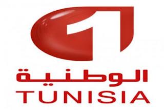 تردد قناة تونس الوطنية