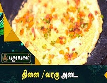 Varagu – Thinai Adai | Puthuyugam Tv