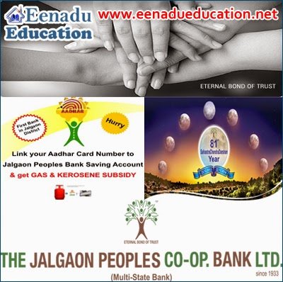 The Jalgaon People Co-Op. Bank Ltd : Posts