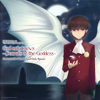 God only knows -Secrets of the Goddess- by Oratorio The World God Only Knows