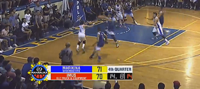 Imus Bandera def. Marikina Shoemasters, 72-71 (REPLAY VIDEO) MPBL | July 4
