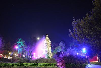 Φωτογραφίζοντας την Σελήνη στο Πάρκο των Χρωμάτων. (ΦΩΤΟ)