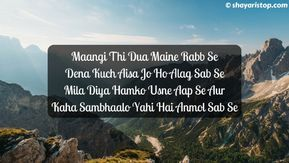 love couple images with hindi shayari