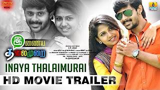 Inaya Thalaimurai _ Official Trailer _ Tamil New Movie 2016 _ Ashwin Kumar, Manishajith