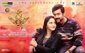 Singam 3 Wallpapers-thumbnail-4