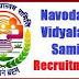 Navodaya Vidyalaya Samiti Recruitment 2016 - Various Vacancies