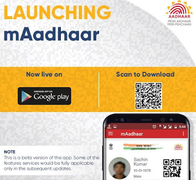 UIDAI Launched Official Aadhaar app for Android