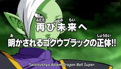 Download Dragon Ball Super Episode 60 Subtitle Indonesia