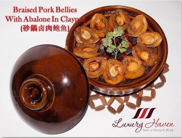 cny abalone braised pork bellies claypot recipes