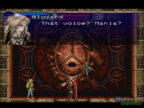 Castlevania: Symphony of the Night (USA) Screenshots #3