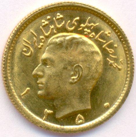 Iran Half Pahlavi Gold Coin 1350 World Banknotes Amp Coins