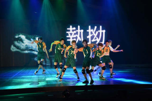 Projek Teater Haikyu !! Mulai di Osaka