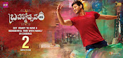 Brahmotsavam wallpapers-thumbnail-4