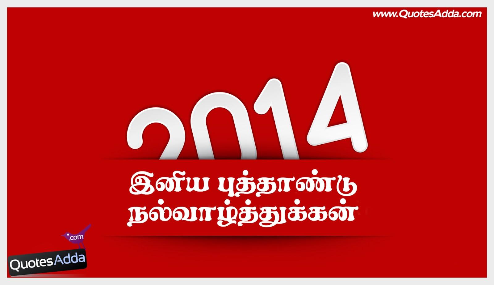 Tamil Kavithai In Tamil Httpwwwliupiscomtamiltamilkavithai