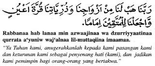 Doa setelah sholat fardhu dan artinya 12