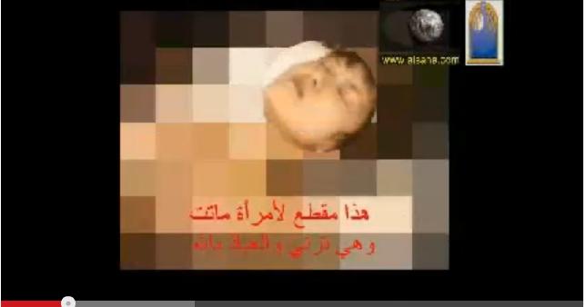 بالفيديو ماتت وهى تصور فيلم أباحى أستمع إلى صوت خروج الروح وشاهد سوء الخاتمه