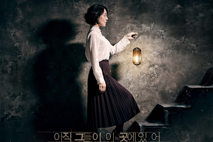 House of the Disappeared / 시간위의 집 / Siganwiui Jib (2017) - Korean Movie