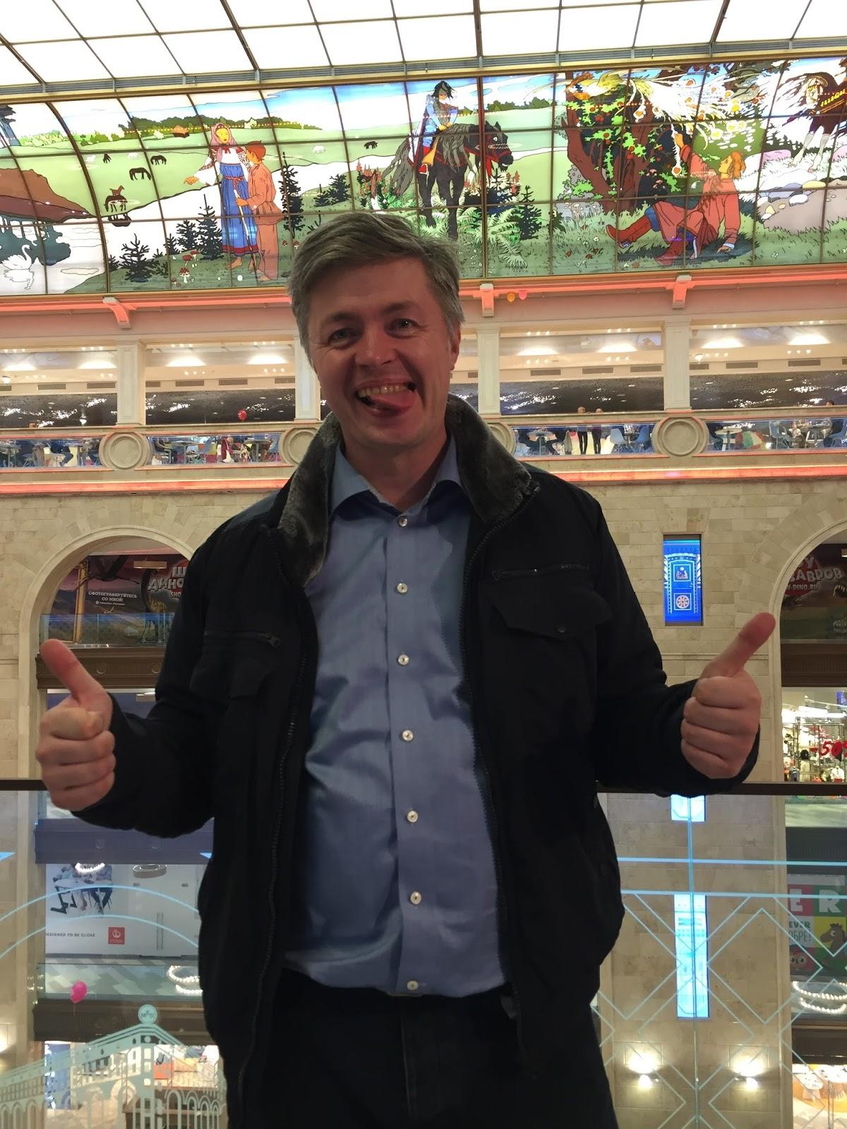 тренинг-семинар Вячеслав Перунов, ученик Влада Клевцова