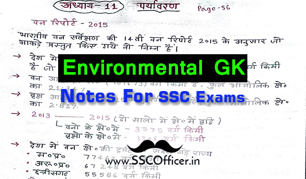 Environmental GK Handwritten Notes For SSC Exams, Handwritten Geography Notes for ssc cgl - [PDF] - SSC Officer