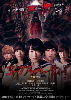 Bữa tiệc Tử Thi -Corpse Party Live Action - VietSub