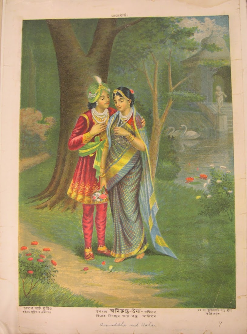 Aniruddha and Usha - Colour Lithograph, Bengal Art Studio, c1895