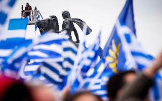 Πρώτα η πατρίδα, μην στοχοποιείτε το Έθνος: Η Ελλάδα κατεβαίνει στους δρόμους!