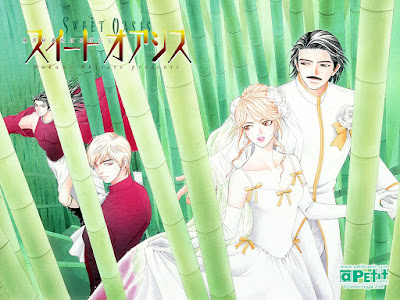 Wakuni Akisato - Sweet Oasis (Petit Comic 2006)