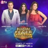 High Fever new tv serial on and tv channel Wiki, story, timing, TRP rating, actress, pics