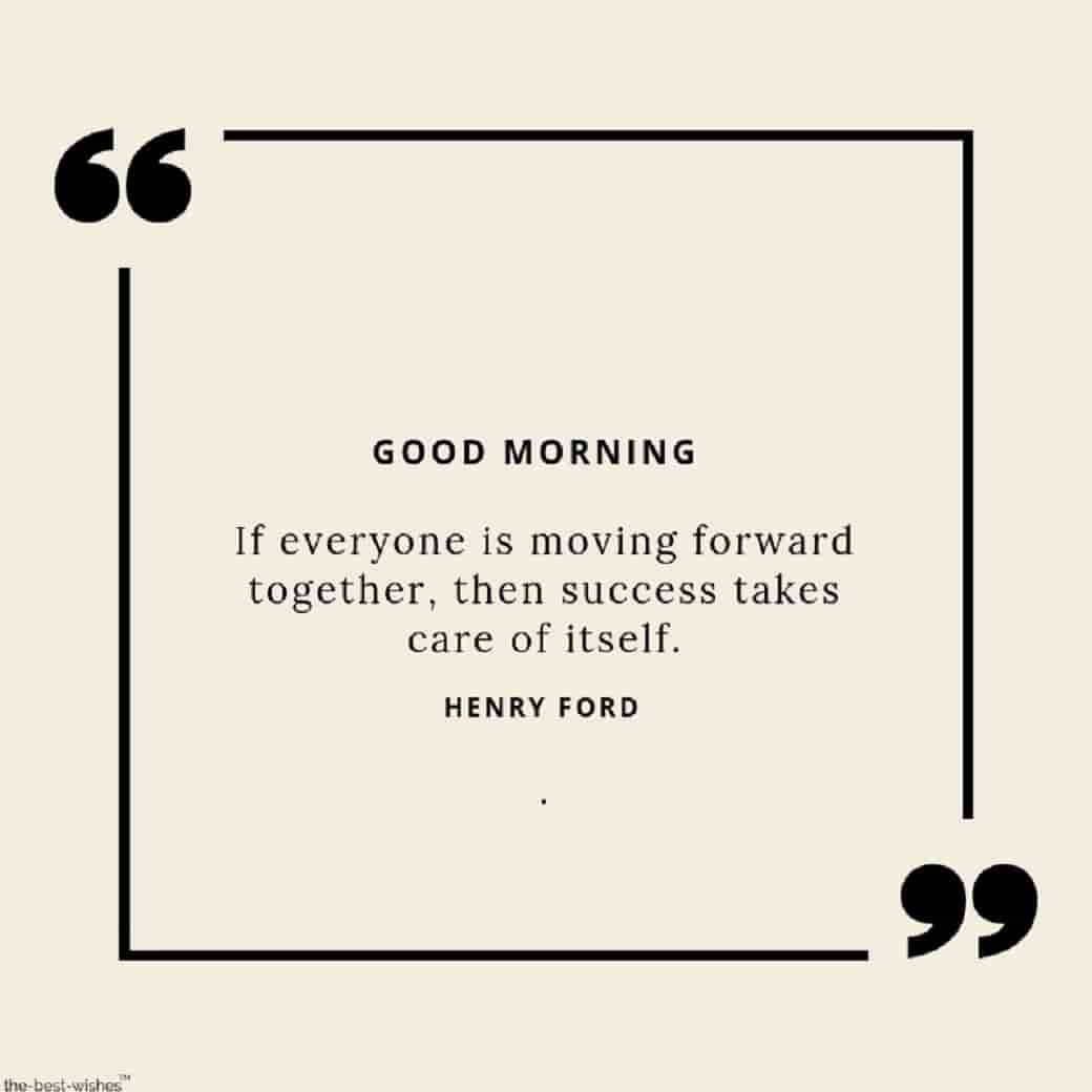 good morning quotes for success