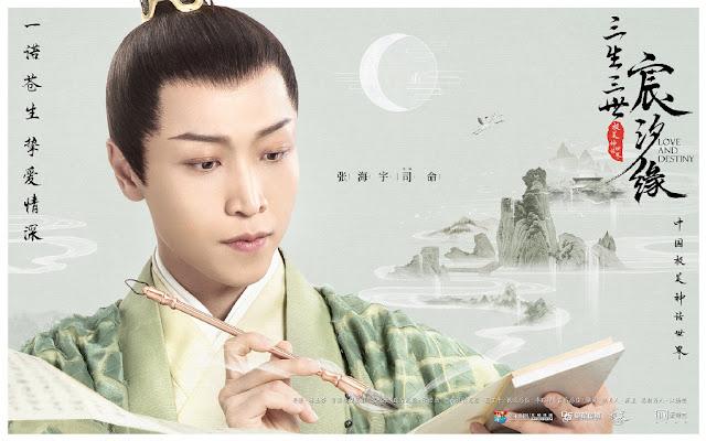 Love and Destiny xianxia