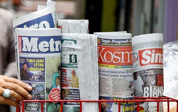 ভুয়া সংবাদ প্রচার করলে দশ বছরের কারাদণ্ড