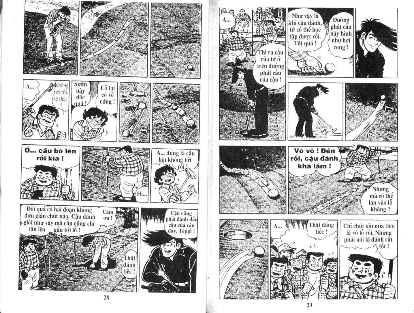 Ashita Tenki ni Naare chapter 5 trang 13